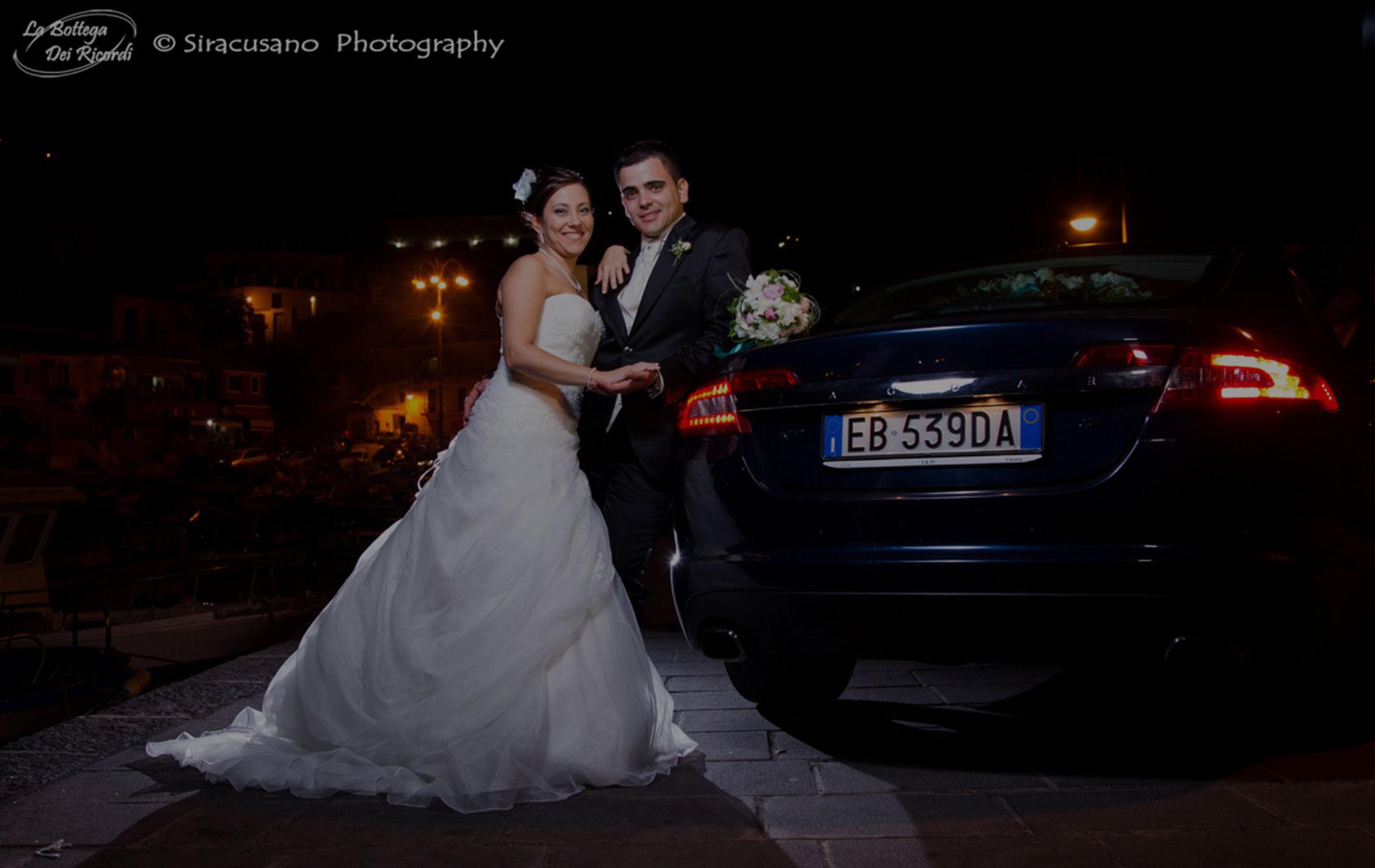 Fotografo Matrimonio La Bottega dei Ricordi Messina - Matrimonio Giuseppe e Mary